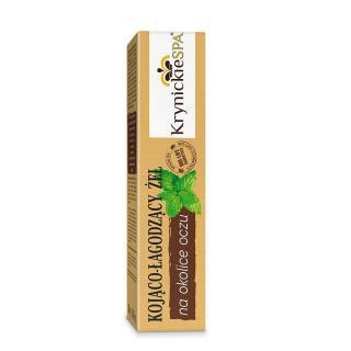 Balsam odmładzający z filtratem ze śluzu ślimaka - Helix Vital Care